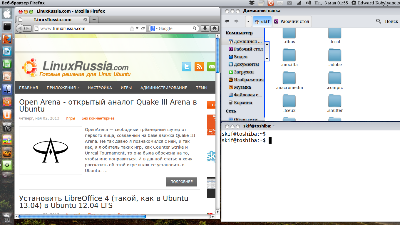 Video acceleration: shared kernel driver with associated x ubuntu for android will work on android 23