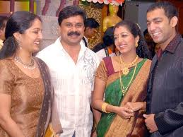 Dileep-Manju-Family Pictures-6