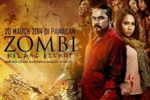 FILEM Zombi Kilang Biskut FREE DOWNLOAD FULL MOVIE