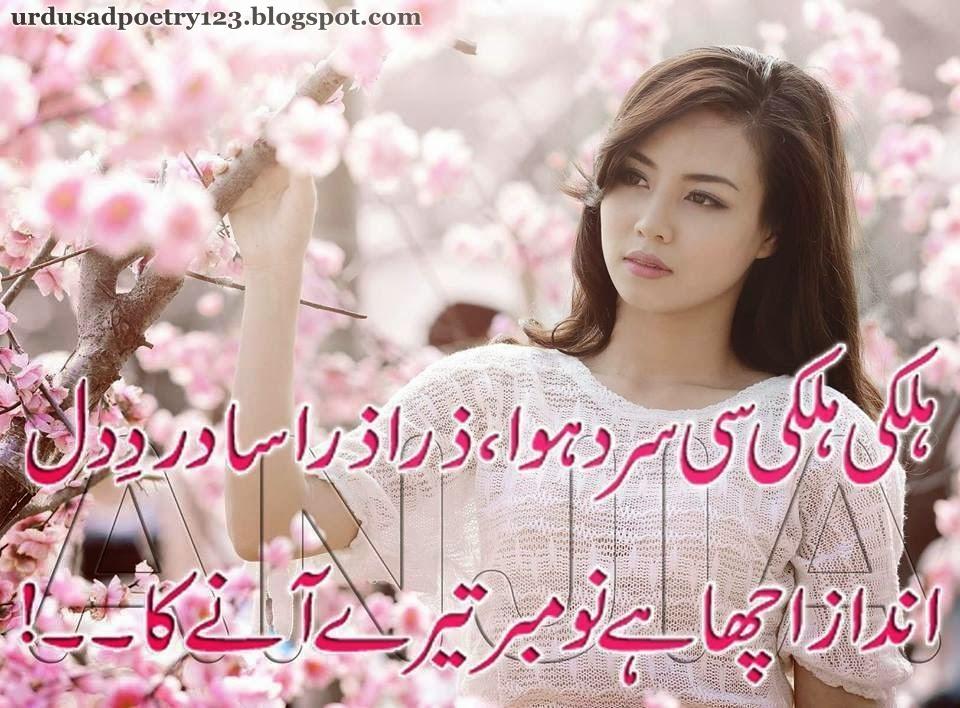 Dard poetry   Zara zara sa dard-e-dil   Dil shayari   Sad poetry
