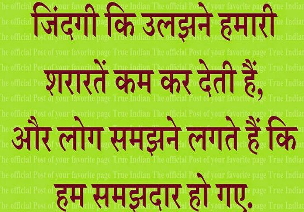 hidi essays Essay writing in hindi meri maa click hereessays in your order these recommendations apply to the writing hindi.