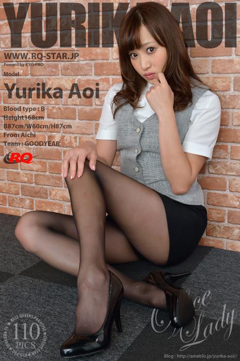 Xsqw-STAh NO.00705 Yurika Aoi 05290