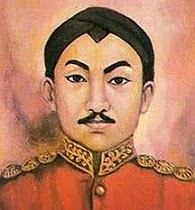 Sejarah Sultan Demak dan Bendara Pusaka Dari Penutup Ka'bah