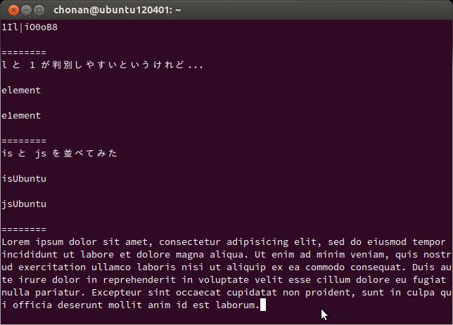 Source Code Pro での「端末」表示例