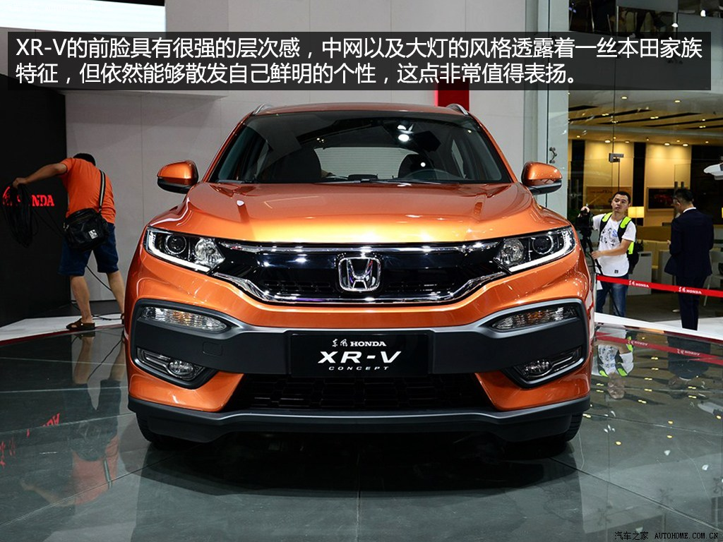 Honda Debuts New XR-V Made In and For China | Carscoops