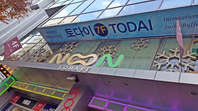 Todai International Cuisine & Sushi Buffet (토다이) | www.meheartseoul.blogspot.com