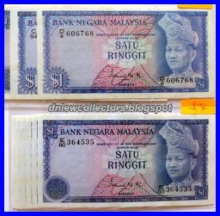 Malaysia 3rd Series RM1 E/80 364535/40                   Ismail Ali's signature