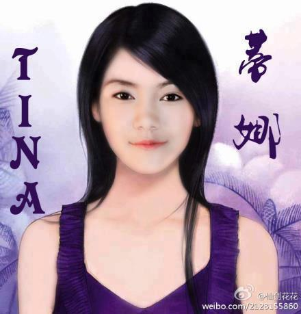 Tina Jittaleela Feminim Version :) [FansMade] Just Say WOOOW! To Her