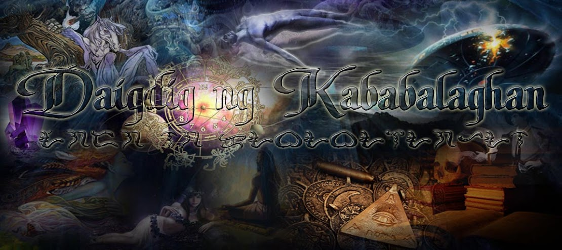 Daigdig ng Kababalaghan - MYSTICAL DISCOVERY and RESEARCH