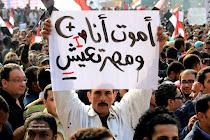 أموت أنا ومصر تعيش ..