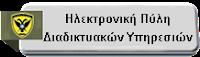 --- Ενημέρωση ΕΚΟΕΜΣ --- --- Υποβολή Προτάσεων ---