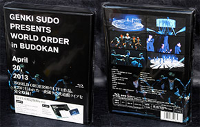 World Order: Live in Budokan blu-ray