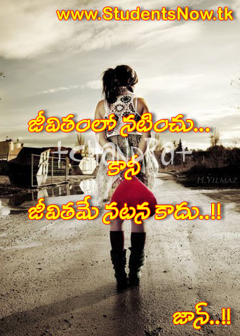 Jeevitam   Telugu Beautiful Love   Friendship Quotes Free