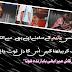 Aay Kash Mera Bhi Baba Zinda Hota (Watch Video)