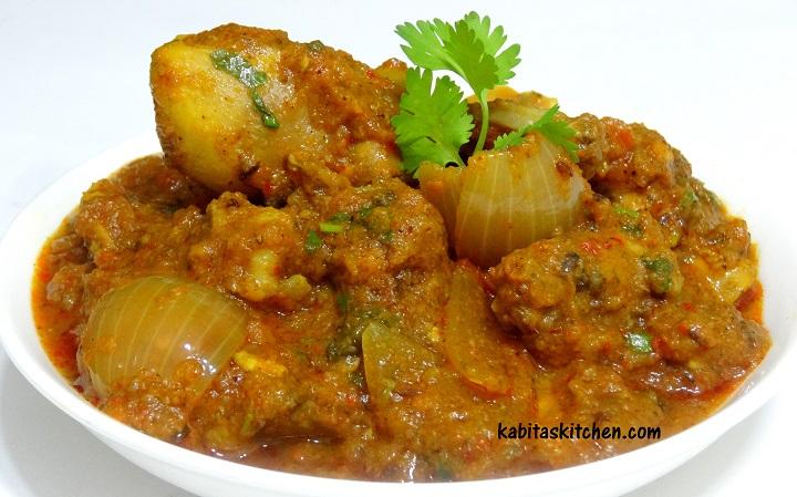 kabita 39 s kitchen mint coriander chicken curry chicken
