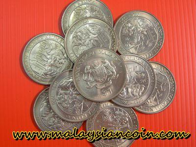 RMK5 coin