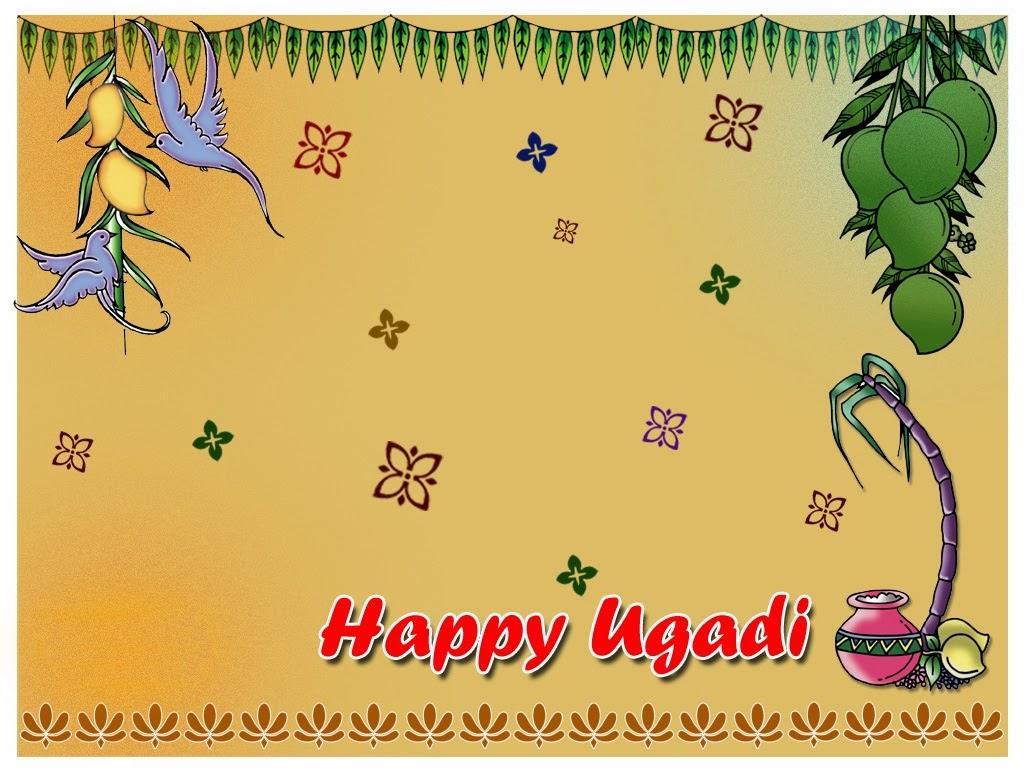 Ugadi 2014 Images nice pic