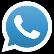 تحميل تطبيق واتس اب بلس 6.96 WhatsApp PLUS 6.97 apk