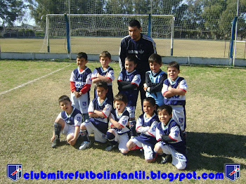 "CATEGORIA 2005 - LINEA ""B"""