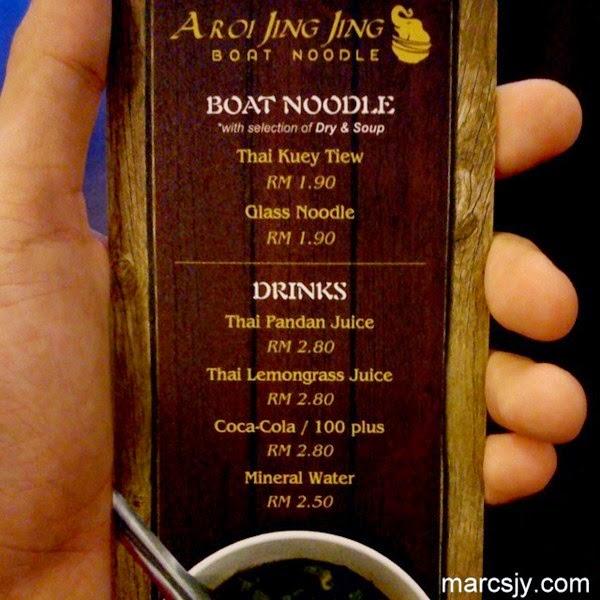 Aroi Jing Jing Boat Noodle at Desa Setapak, Wangsa Maju