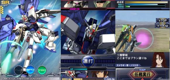 More About Gundam Versus