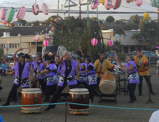 Taiko Kauai at Bon Festival Dance Hanapepe