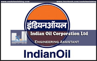 Engineering Assistant Job 2015