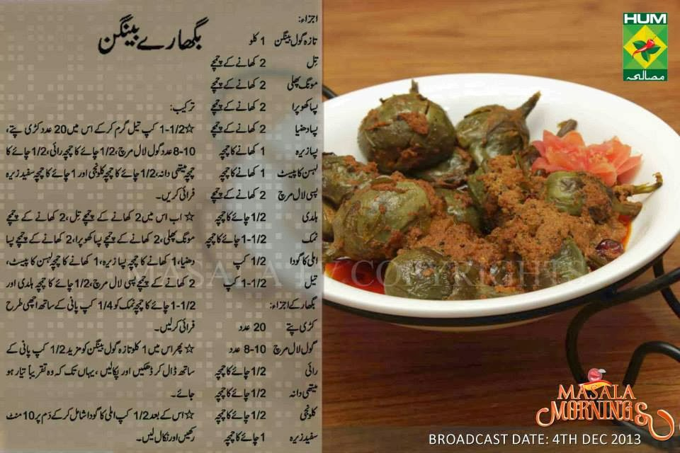 Lahori fried fish by shireen anwer recipes food waste lahori fried fish by shireen anwer recipes forumfinder Images