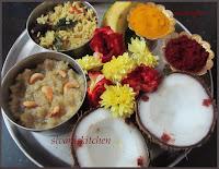 S.Gayatri Devi Naivedyam