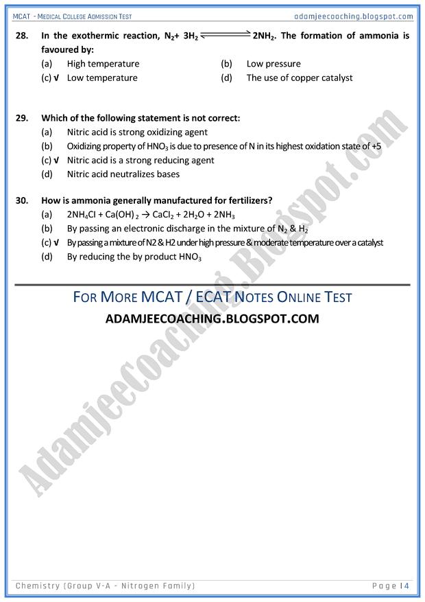 mcat-chemistry-group-v-a---nitrogen-family-mcqs-for-medical-entry-test