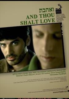 And Thou Shalt Love