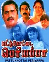 Watch Pattukottai Periyappa (1994) Tamil Movie Online