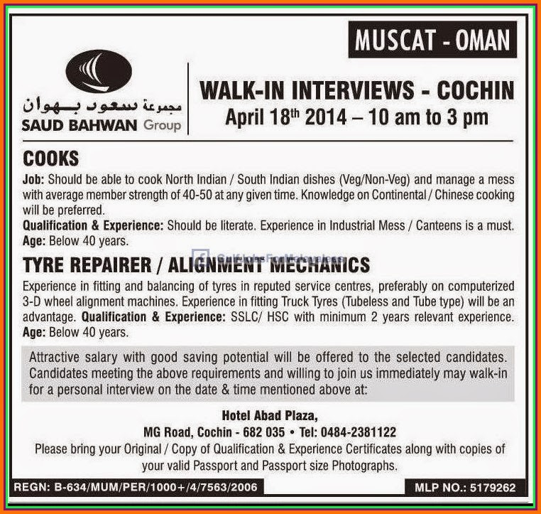 Saud Bahwan Group Job Vacancies For Muscat Oman