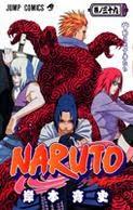 Tomo 39 de Naruto
