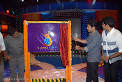 K Suma Rajeev Creations Logo launch event photos-thumbnail-11