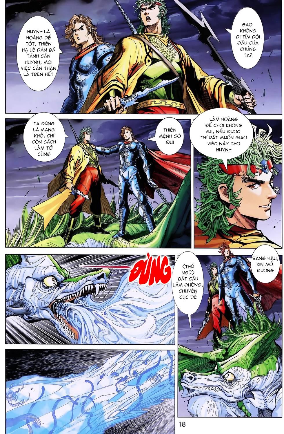 Thần binh huyền kỳ 3 - 3.5 tập 172 - 5