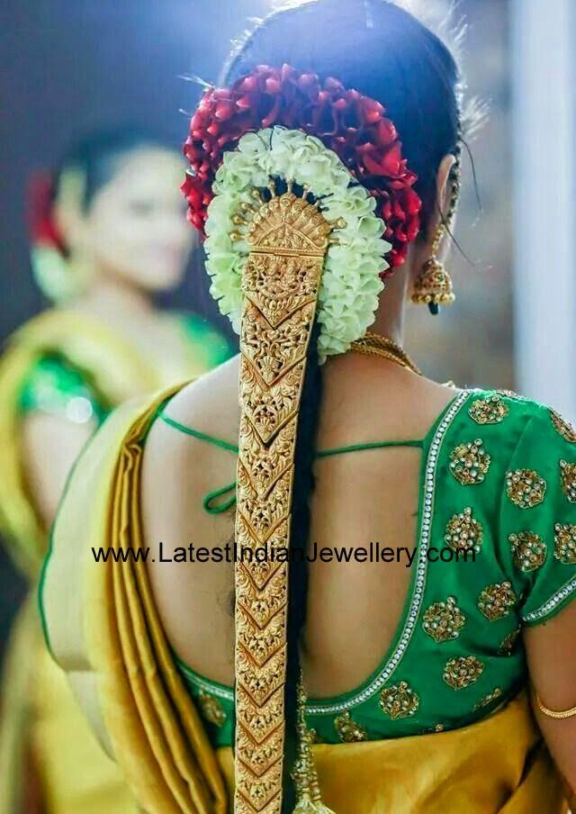 Gold jada or gold choti