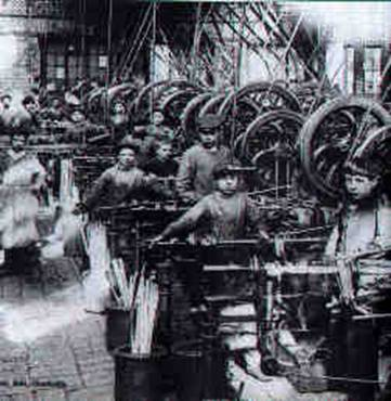 social problems of the industrial age The industrial revolution, which had its beginnings in eighteenth  with the onset  of the industrial revolution, the then prevalent feudal social.