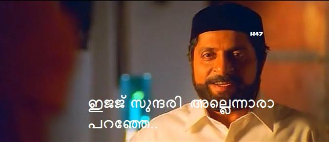 fb malayalam comments - 674×291
