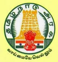 Tamil Nadu 12th Class Time Table 2014 HSC Plus Two Public Examination
