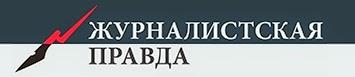 http://jpgazeta.ru/perspektivyi-nastupleniya-novorossii-harkov-ne-za-gorami/