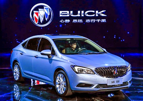 buick verano new 2016 autoshow shanghai