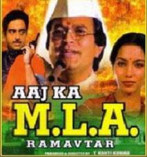 Aaj Ka M.L.A. Ram Avtar (1984)