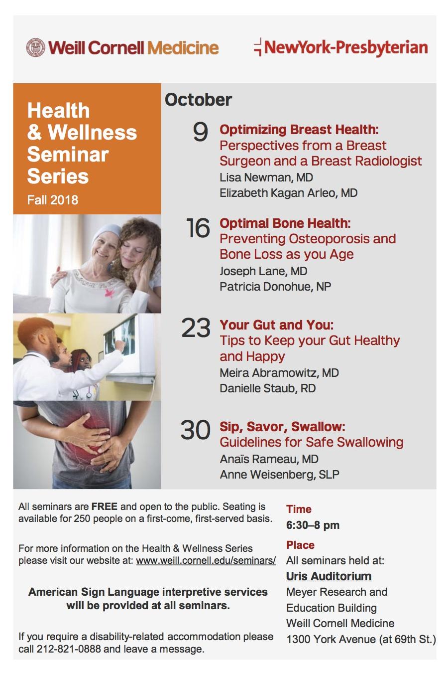 Weill Cornell Medicine/ NY Presbyterian Fall 2018 Health & Wellness Seminars