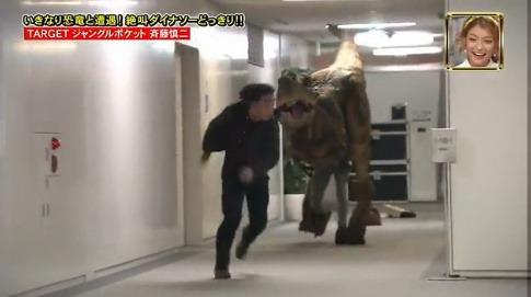Dinasour kejar orang dalam bangunan di Jepun