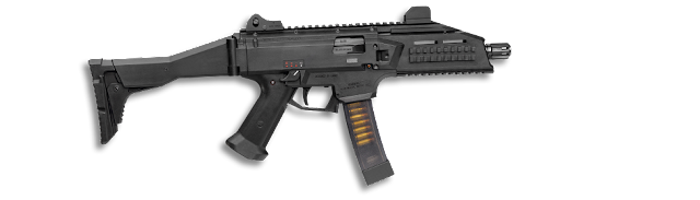 The CZ PDW You And I Can't Have - Other Guns