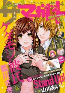 Kedamono Kareshi 13/13 Tomos [Manga][Español][MEGA-USERSCLOUD]