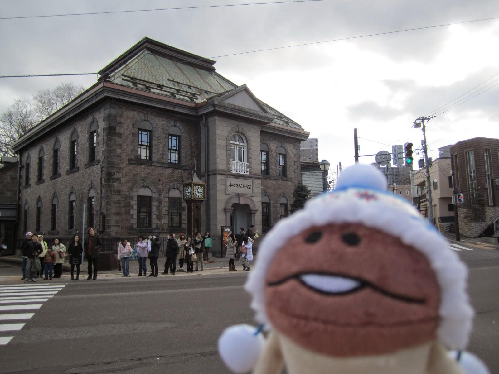 Otaru Marchen Intersection Crossroads Crossing Kousaten