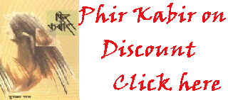 Purchase Phir Kabir