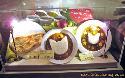 Picture this food display ikebukura tokyo eat little for Cuisine hello kitty